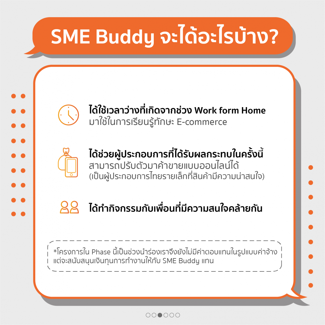 Tact-Sme-Buddy-FIN_04